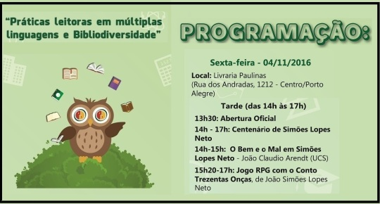 corujinha-programacao-sext-4-11-tarde